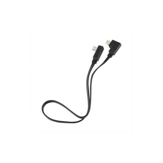 Zhiyun Cable Sony