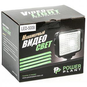 PowerPlant LED 5009