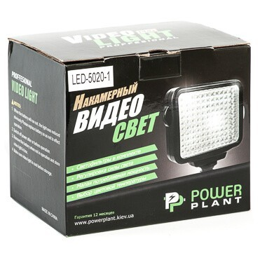 PowerPlant LED 5020
