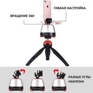 Puluz PU362R (red)