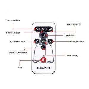 Puluz PU364R (red)