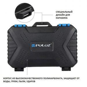 Puluz PU5004