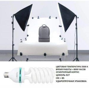 Visico FB-04 (65W)