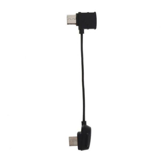 Кабель DJI Mavic Standard Micro USB connector
