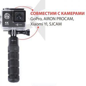 Airon AC234