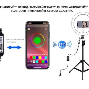 Puluz PKT3050 RGB