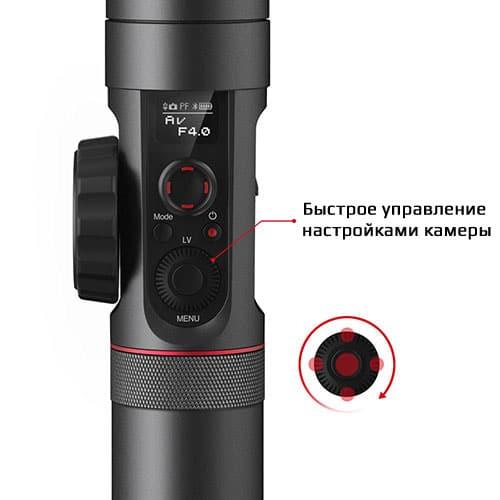 управление настройками камеры