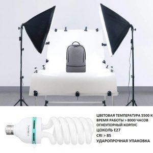 Visico FB-03 (45W) це флуоресцентна лампа для постійного світла з патрон E27, яка використовується для постійного світла в стаціонарній або виїзної студії. Спіральна лампа потужністю 45W. забезпечує безперервний денне світло з температурою 5500°К., білий світ. Таке світло ідеально підходить для відео зйомки. Лампу можна використовувати в приладах постійного світла Visico, або в спеціальних патронах для власників студії. Характеристики Visico FB-03: Тип лампи: флуоресцентна лампа Потужність лампи: 45W Тип патрона: E27 Живлення: 220V. Лампа для постійного світла Visico FB-03 (45W) - купити в Києві та Україні Купити Лампа для постійного світла Visico FB-03 в спеціалізованому магазині фото/відео гаджетів. Офіційна гарантія від виробника. Безкоштовна доставка по Києву та Україні. Переглянути всі фото/відео гаджети: Steady.com.ua